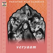 Kalay Khan Shabbir - Veryaam (Pakistani Film Soundtrack)
