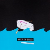 Ecca Vandal - Price Of Living
