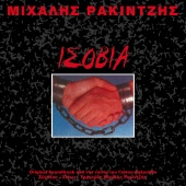 Mihalis Rakintzis - Isovia (Original Motion Picture Soundtrack)