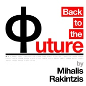 Mihalis Rakintzis - Back To The Future