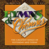 Maranatha! Vocal Band - Hymns & Choruses