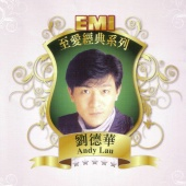 Andy Lau - EMI Lovely Legend