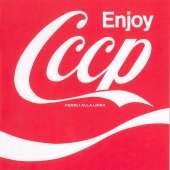 CCCP – Fedeli Alla Linea - Enjoy CCCP [2008 Remastered Edition]