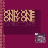 Anser - Only One