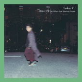 Yu Sakai - Loneliness Is Not Always Bad Thing (So What) (feat. Terrace Martin)
