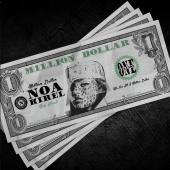 Noa Kirel - Million Dollar